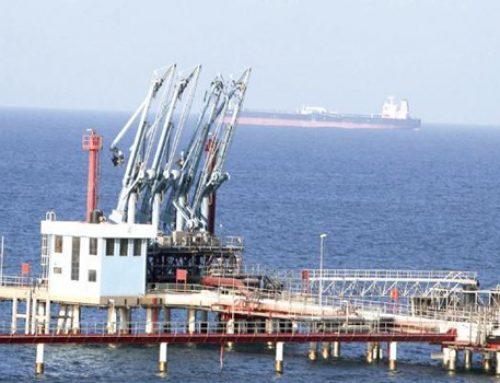 SCT prevé inversiones de 7 mil mdd para puertos petroleros